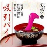 「新たな快楽の夜明け・・・ 令和はズバリ『吸う』時代で御座います!!」02/02(日) 15:28 | エテルナ北大阪のお得なニュース