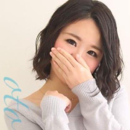 「駅チカみた!!」02/06(木) 09:32 | 放課後の女子大生のお得なニュース