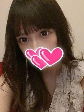 体験娘☆ねむ☆|ダンゼン★すうぃ~とMagic!で評判の女の子