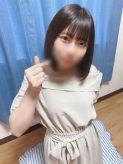 かぐや ほぼ未経験|宇都宮デリヘル 東京ガールでおすすめの女の子