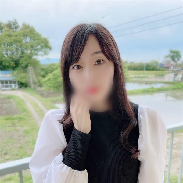 「すごく…」05/09(日) 23:02   おと 受け身な20歳の写メ・風俗動画