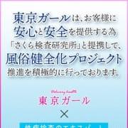 「※新型コロナウイルス感染症の対応について」05/10(月) 01:47   宇都宮美少女図鑑のお得なニュース