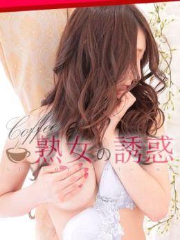 なお | Coffee熟女の誘惑 - 富士吉田風俗