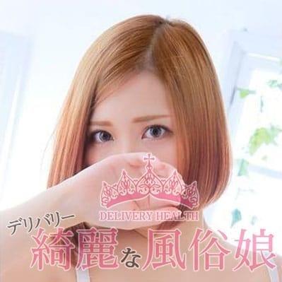 「☆★☆グランドオープンイベント☆★☆」02/26(水) 23:35 | デリバリー綺麗な風俗娘のお得なニュース