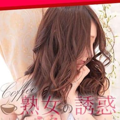 「☆オープンイベント開催中☆」01/24(金) 16:26 | Coffee熟女の誘惑のお得なニュース