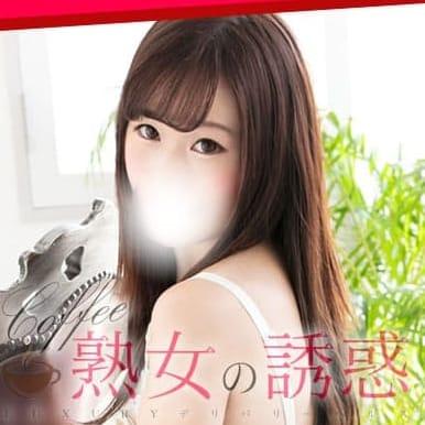 「★☆★オープン記念イベント★☆★」02/18(火) 23:35 | Coffee熟女の誘惑のお得なニュース