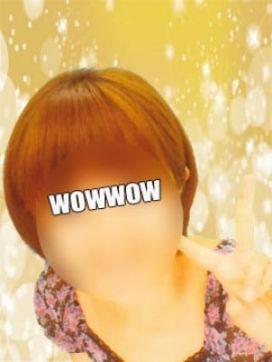 みお|WOWOW NEOで評判の女の子