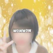 駅ちか特典!|WOWOW NEO