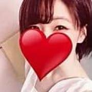 「2,000円割引!☆」02/14(金) 11:13   cure heart(きゅあはーと)のお得なニュース