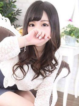 もえな   ホワイトキッス~white kiss~ - 沼津・富士・御殿場風俗