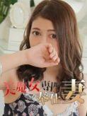 瑠夏-るか|美魔女専門・ご奉仕妻でおすすめの女の子