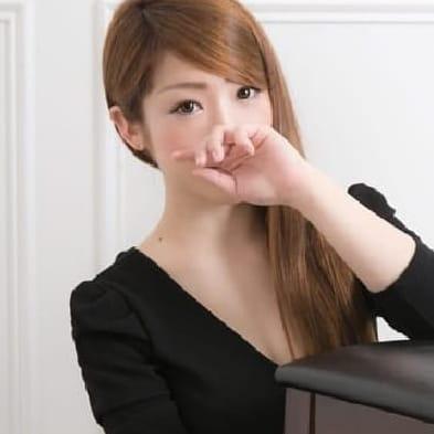 「【ご新規様体験キャンペーン】」02/18(火) 17:47 | 大人の休息のお得なニュース