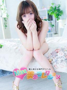 さえ | Miss 美少コレクション - 青森市近郊・弘前風俗