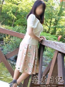 藍子|若妻日記で評判の女の子