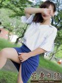 留梨子|若妻日記でおすすめの女の子