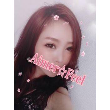 ひなの | Aimer☆Feel - 広島市内風俗