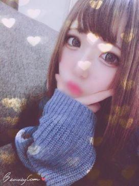 めぐ Aimer☆Feelで評判の女の子