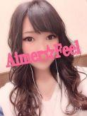 リン|Aimer☆Feelでおすすめの女の子