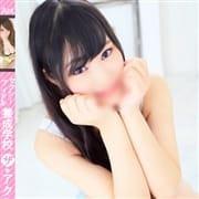 「黒髪ロリE美少女」02/24(月) 00:53 | セクシーアイドル養成学校 ザ・アクトレス 中央カレッジのお得なニュース