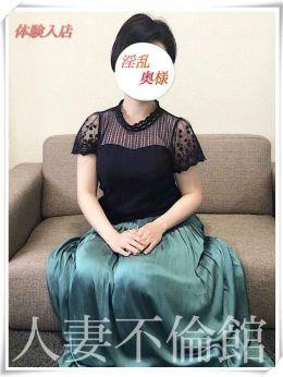 吉江 | 人妻不倫館 - 米沢風俗