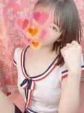 すみれ U-24歳専門店 SEILA~ セイラでおすすめの女の子