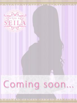 もも U-24歳専門店 SEILA~ セイラで評判の女の子
