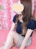 さゆり U-24歳専門店 SEILA~ セイラでおすすめの女の子