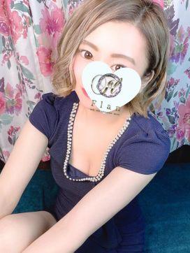 しいか|aroma Flan札幌店~アロマフラン~で評判の女の子