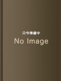 りん   iyell(いえーる) - 札幌・すすきの風俗