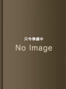 ゆみ   iyell(いえーる) - 札幌・すすきの風俗