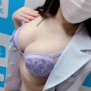「新人速報 まりあ」04/08(水) 23:44   手コキ研究所 大阪店のお得なニュース