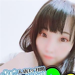 「日曜日は出勤するよぉ?」03/29(日) 00:22 | くろみの写メ・風俗動画
