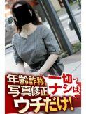 きよみ|逢って30秒で即尺 大阪店でおすすめの女の子