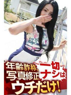 はづき|逢って30秒で即尺 大阪店でおすすめの女の子