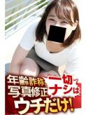 なみか|逢って30秒で即尺 大阪店でおすすめの女の子