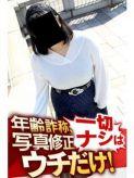 つぐみ|逢って30秒で即尺 大阪店でおすすめの女の子