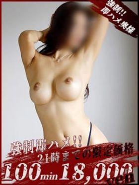 ろまん|福岡県風俗で今すぐ遊べる女の子