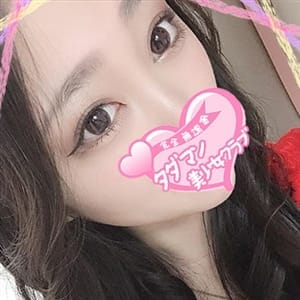 ゆら【逝き狂い美少女】   タダマン美少女専門クラブ(福岡市・博多)