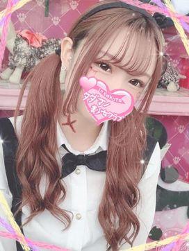 ぱぴこ|タダマン美少女専門クラブで評判の女の子
