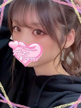 あかね 福岡県風俗で今すぐ遊べる女の子
