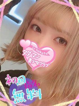いちご|福岡市・博多風俗で今すぐ遊べる女の子