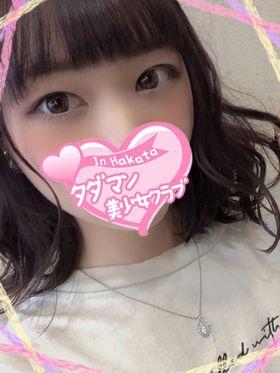 いのり|福岡県風俗で今すぐ遊べる女の子
