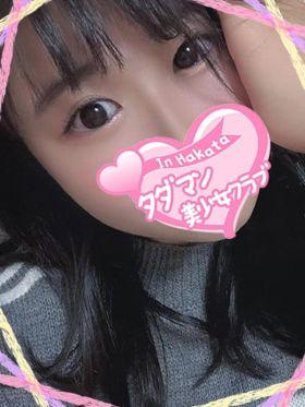 かなみ|福岡県風俗で今すぐ遊べる女の子
