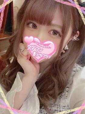 みお|福岡県風俗で今すぐ遊べる女の子