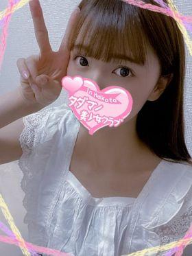 れいら 福岡県風俗で今すぐ遊べる女の子