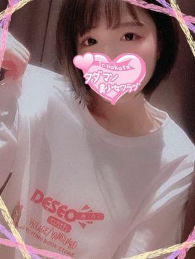 むつみ|福岡県風俗で今すぐ遊べる女の子