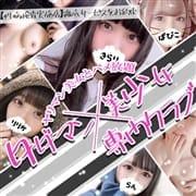 「タダマン美女と確実に出会えるお店!」03/29(日) 04:45   タダマン美少女専門クラブのお得なニュース
