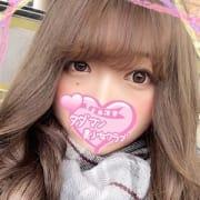 「タダマン美女と確実に出会えるお店!」04/19(月) 23:31 | タダマン美少女専門クラブのお得なニュース