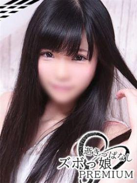 むつか|福岡市・博多風俗で今すぐ遊べる女の子