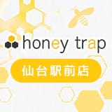honey trap 仙台駅前店